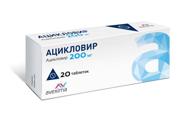 aciklov r v d chogo dopomaga opis nstrukc ya v dguki pro preparat 1 - Ацикловір: від чого допомагає, опис, інструкція, відгуки про препарат