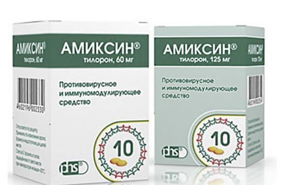 am ksin yak priymati pri grv doroslomu yak piti dlya prof laktiki 1 - Аміксин – як приймати при грві дорослому і як пити для профілактики