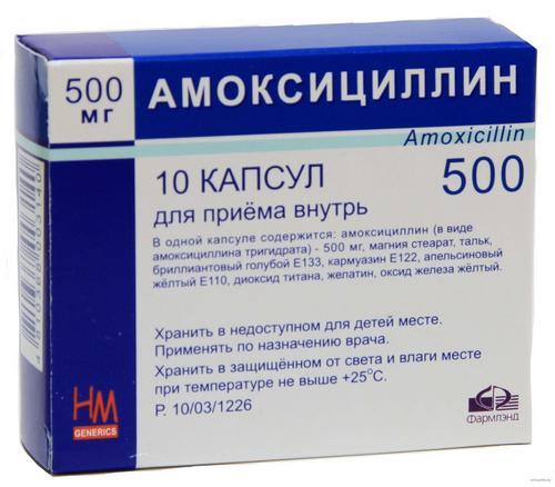 amoksicil n pri ang n nstrukc ya po zastosuvannyu 1 - Амоксицилін при ангіні: інструкція по застосуванню