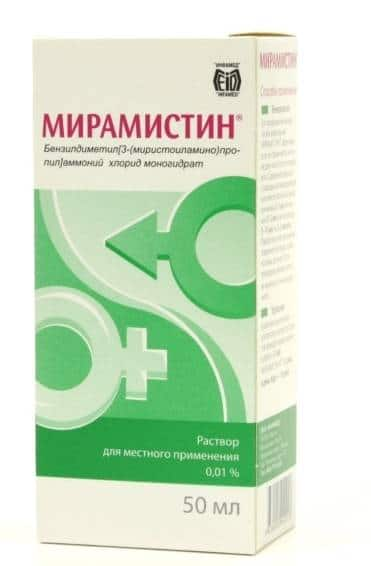 analog m ram stinu t l ki deshevshe hlorgeksidin 1 - Аналог Мірамістину, тільки дешевше – Хлоргексидин