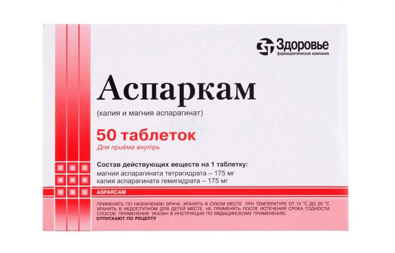 asparkam v d chogo dopomaga opis nstrukc ya v dguki pro preparat 1 - Аспаркам: від чого допомагає, опис, інструкція, відгуки про препарат