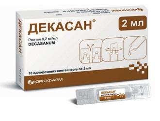 chi mozhna robiti ngalyac pri vag tnost 1 - Чи можна робити інгаляції при вагітності