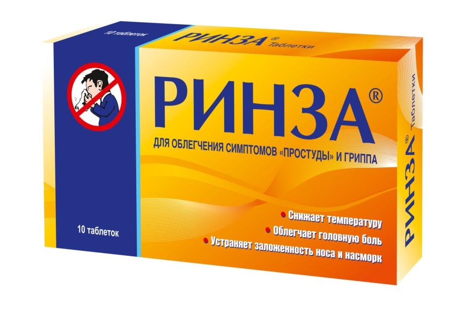 Для чого призначають таблетки Ринза