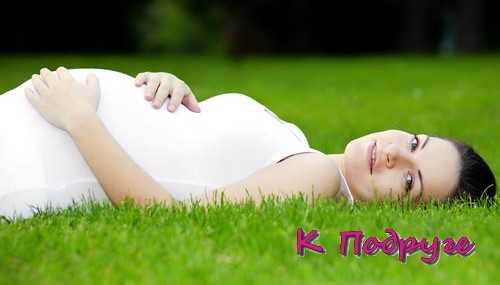 Допомагає шавлія наростити ендометрій