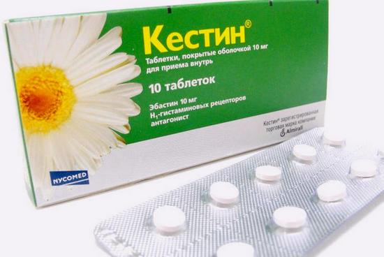 Кестин 20 мг – офіційна інструкція по застосуванню, аналоги