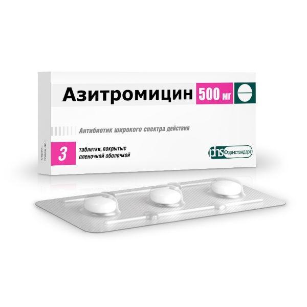 Ліки від фарингіту, як вибрати ліки при фарингіті у дорослих і дітей?