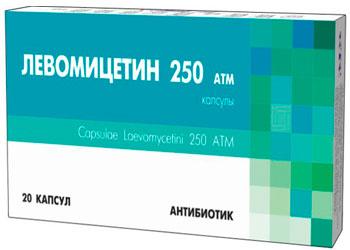 Левоміцетин Таблетки замінники інструкція по застосуванню