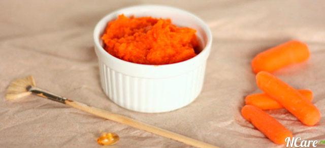 Морквяна маска для обличчя проти зморшок прищів для засмаги