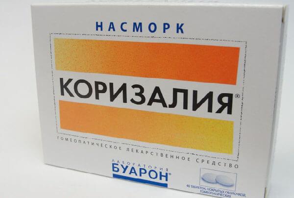 mozhna zastosovuvati tabletki korizaliya pri vag tnost 1 - Можна застосовувати таблетки Коризалия при вагітності