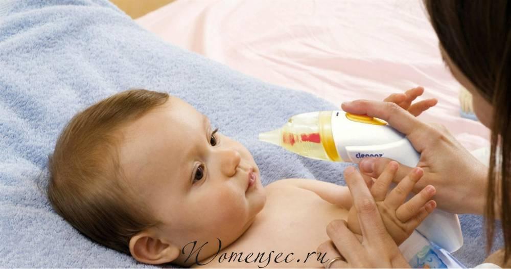 n zh l kuvati zelen sopl u ditini 1 - чим лікувати зелені соплі у дитини