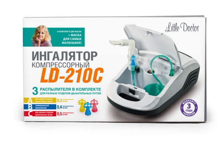 nebulayzeri little doctor vidi zastosuvannya 1 - Небулайзери Little Doctor види застосування