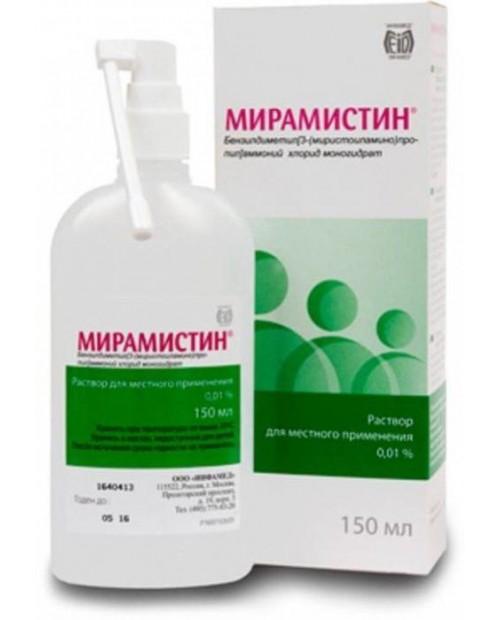 Інструкція та способи застосування Мірамістину для дорослих і дітей аналоги препарату