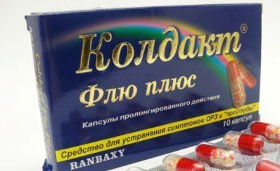 Інструкція із застосування таблеток і капсул Колдакт Флю Плюс для дітей і дорослих