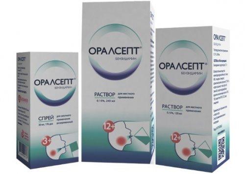 Оралсепт (спрей) – інструкція із застосування, ціна, аналоги, дозування для дорослих і дітей