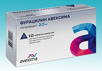 Особливості лікування двостороннього гаймориту