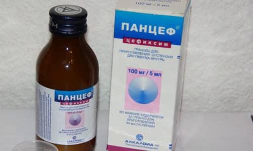 Панцеф – інструкція із застосування, дози, покази