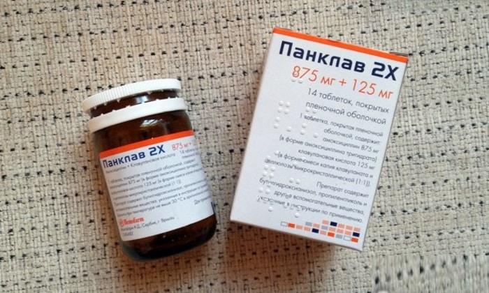 Панклав 2Х (Panclav 2X) – інструкція із застосування, склад, аналоги препарату, дозування, побічні дії