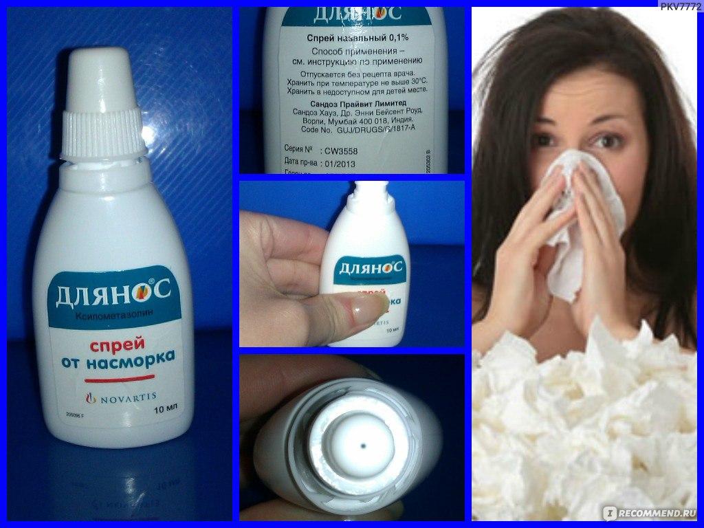 Плюси і мінуси промивання носа методом Зозуля