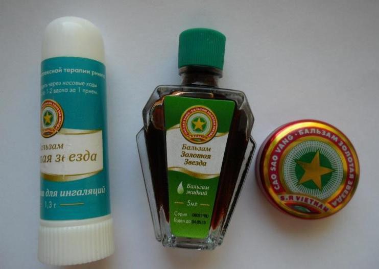 Препарат Зірочка від застуди