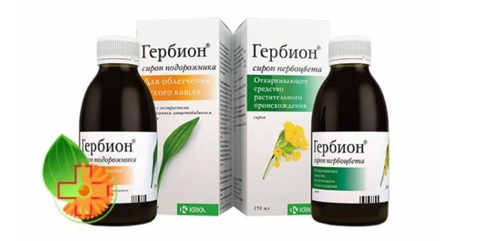 Препарати від сухого кашлю для дітей