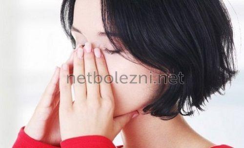 preparati z antib otikom ta nsh krapl v n s pri gaymorit 1 - Препарати з антибіотиком та інші краплі в ніс при гаймориті