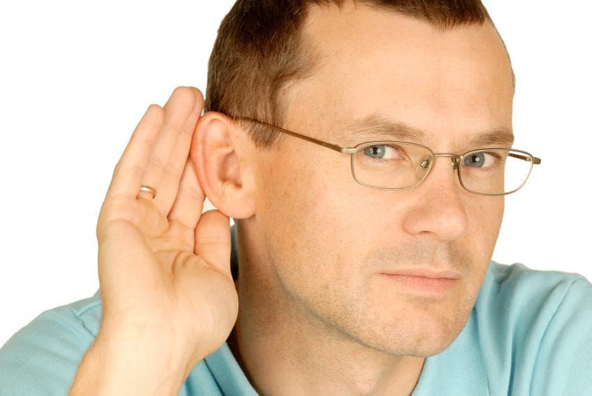 Приглухуватість – це… Що таке Приглухуватість?