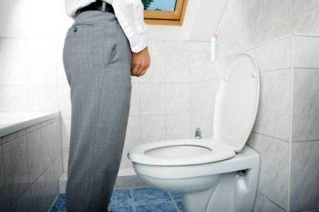 r z p slya sechovipuskannya u zh nok 1 - Різі після сечовипускання у жінок