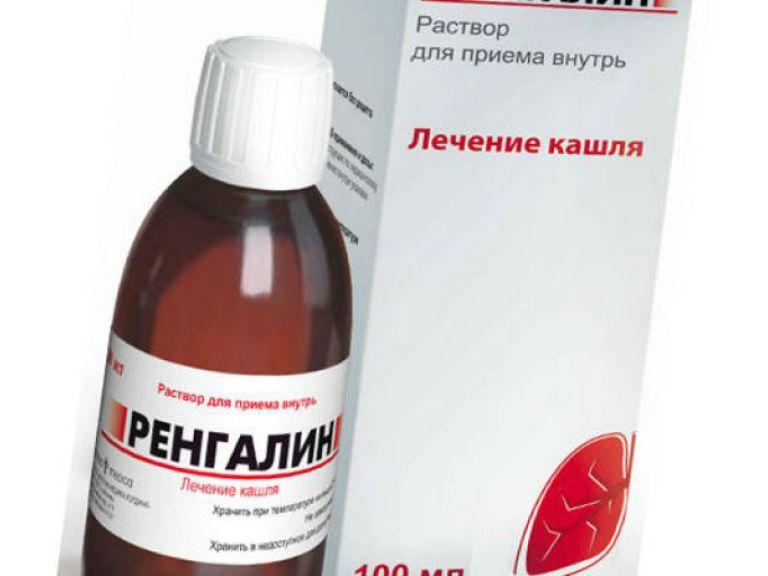 Ренгалин для дітей: інструкція із застосування, дозування від кашлю і як можна приймати препарати, відгуки