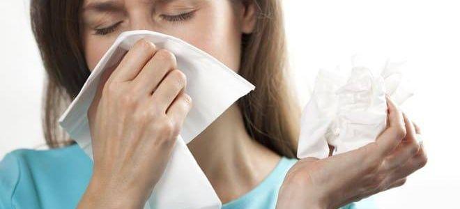 Що робити якщо спалив слизову носа
