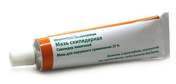 skipidarna maz v d kashlyu nstrukc ya po zastosuvannyu yak nanositi zas b d ya 1 - Скипидарна мазь від кашлю: інструкція по застосуванню, як наносити засіб, дія