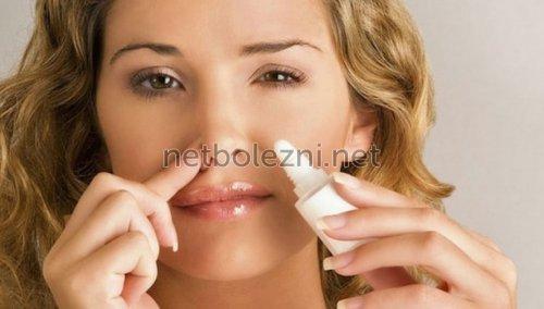 spre dlya nosa v d zakladenost nezhit oglyad preparat v 1 - Спреї для носа від закладеності і нежиті: огляд препаратів