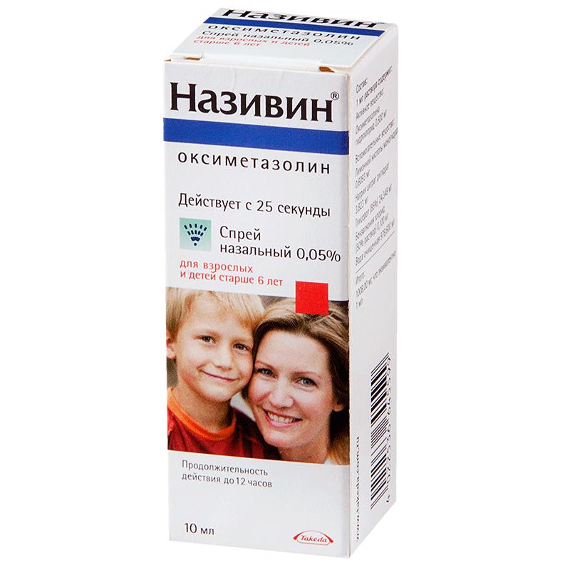 Спрей від гаймориту – лікарські властивості і ціни