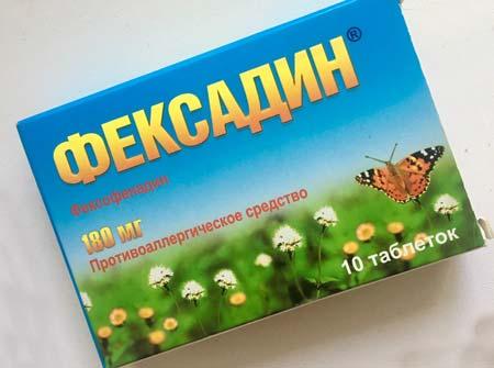sprey v n s pri alerg dlya doroslih d tey pri vag tnost 1 - Спрей в ніс при алергії для дорослих, дітей і при вагітності