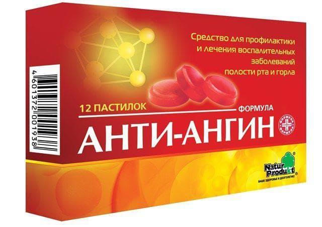 tabletki stopang n 2a nstrukc ya po zastosuvannyu 1 - Таблетки Стопангін 2А: інструкція по застосуванню