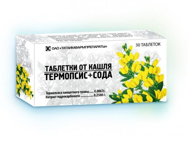 tabletki v d kashlyu termopsis nstrukc ya po zastosuvannyu 1 - Таблетки від кашлю Термопсис інструкція по застосуванню