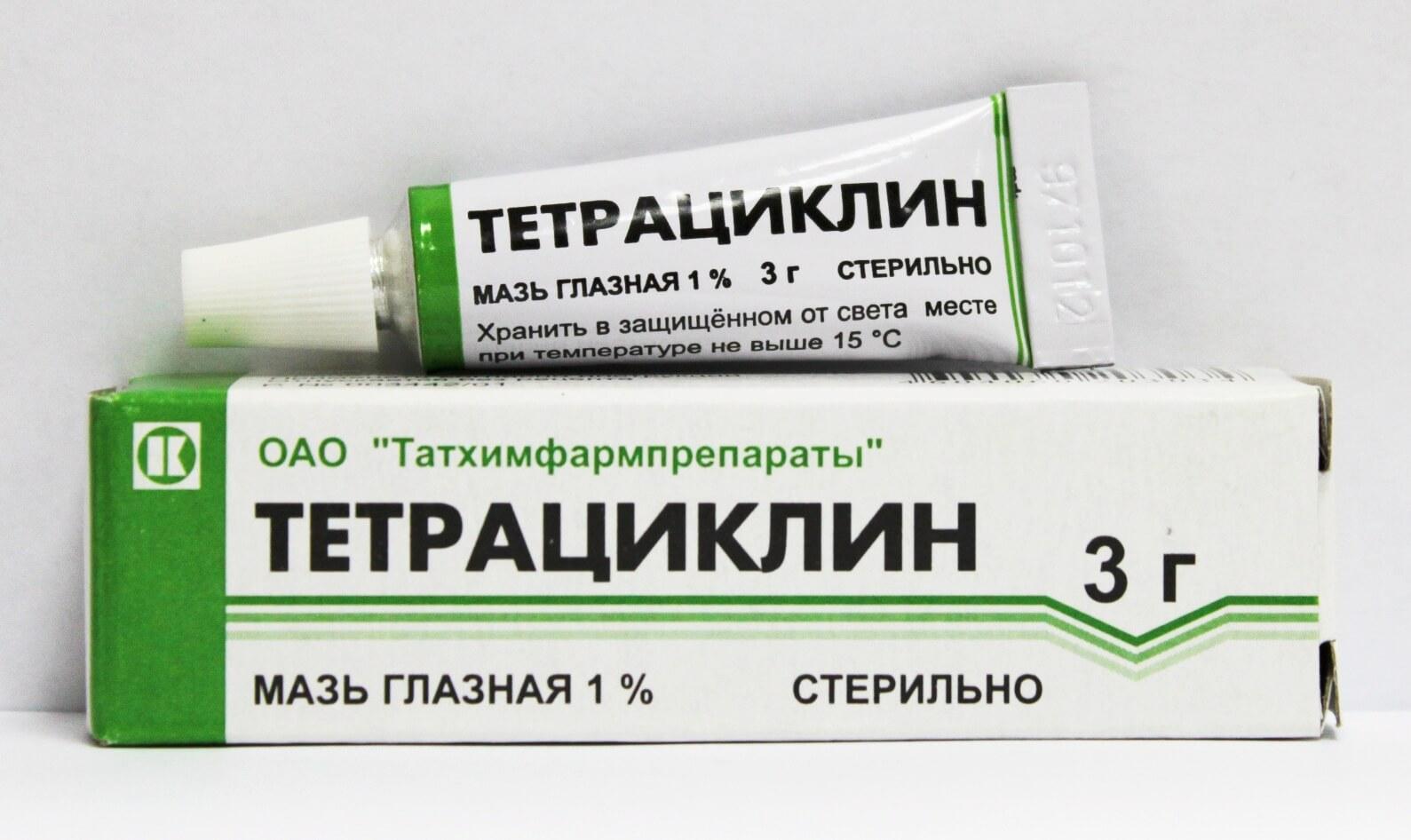 tetracikl nova ochna maz v n s 1 - тетрациклінова Очна мазь в ніс