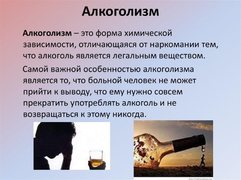 Трава копитняка для лікування алкоголізму