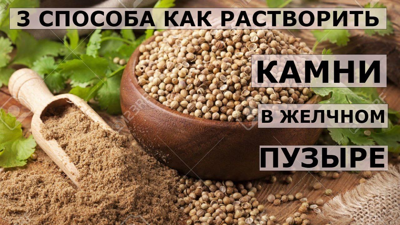 Трави для виведення каменів і піску з нирок