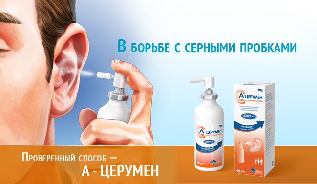 У вухах наче вода переливається. Що робити коли у вухах хлюпає? Гнійний отит: як виявляється, симптоми