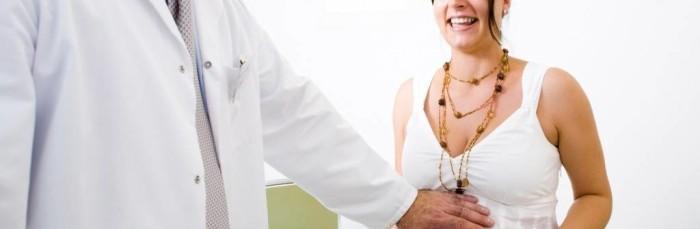 Уреаплазма у жінок симптоми і лікування