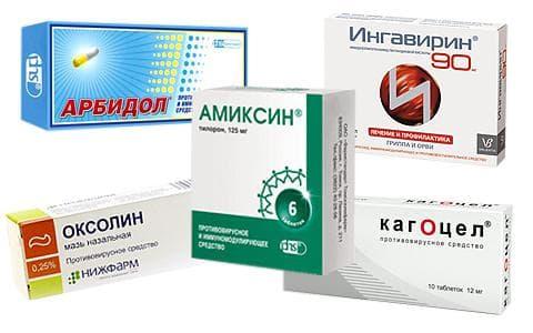 yak l ki vibrati pri zastud grip 1 - які ліки вибрати при застуді і грипі