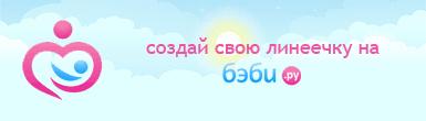 yak l kuvatisya v d zastudi pri vag tnost 1 - Як лікуватися від застуди при вагітності