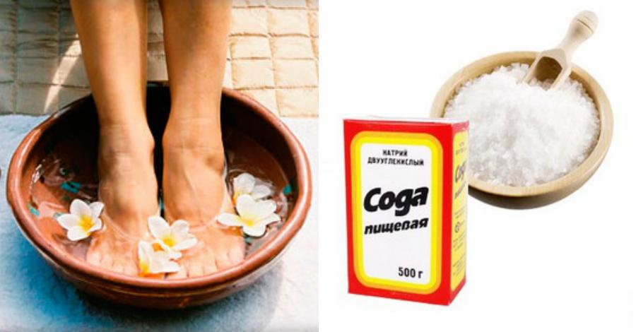 yak pozbavitisya v d zapahu n g v domashn h umovah 1 - Як позбавитися від запаху ніг в домашніх умовах