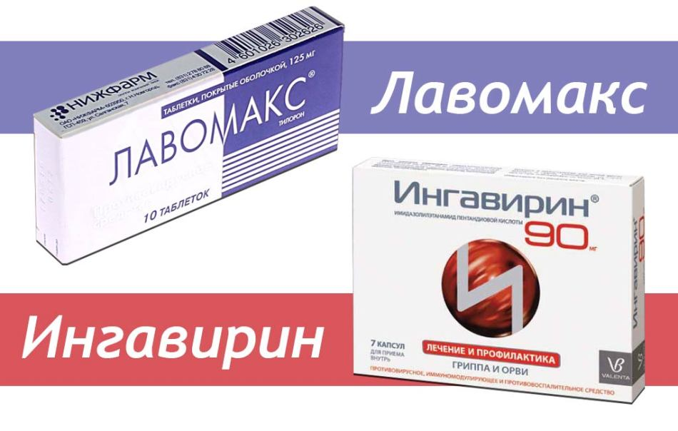 Як правильно приймати циклоферон в таблетках при застуді