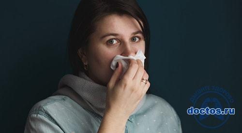 Як правильно ромашкою промивати ніс при гаймориті і нежиті можна
