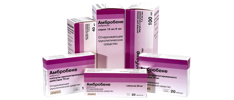 Як приймати Амбробене таблетки від кашлю інструкції по застосуванню