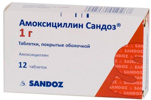 Які приймати антибіотики при ангіні у дорослих для лікування 2019