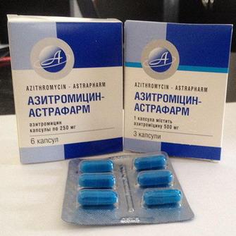 Які приймати антибіотики при запаленні вуха