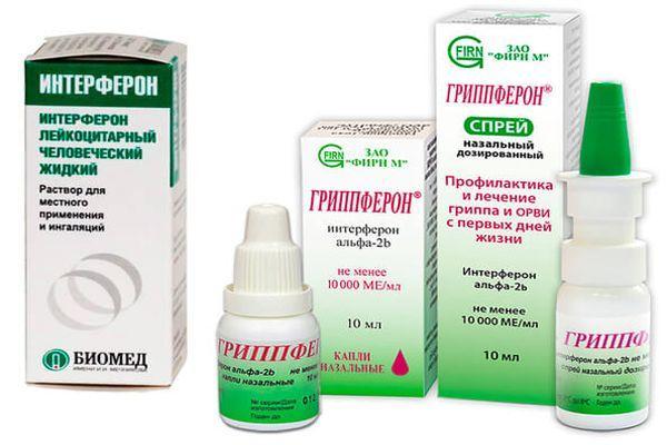 Як приймати гриппферон при гаймориті