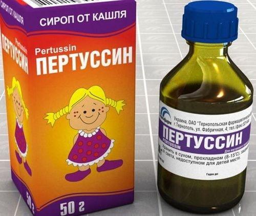 yak priymati sirop v d kashlyu pertusin 1 - Як приймати сироп від кашлю Пертусин